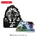 楽天市場 キャラクター 02 ハードコアチョコレート ゼネラルステッカー