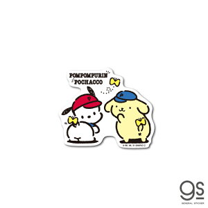 ポムポムプリンxポチャッコ ちょうちょ ミニステッカー キャラクターステッカー サンリオ コラボ イラスト かわいい 人気 LCS1358 gs 公式グッズ