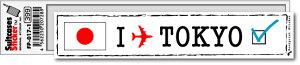 フットプリントステッカー FP017-01 東京 TOKYO スーツケース ステッカー トラベル グッズ