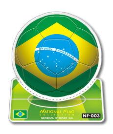 サッカーボールステッカー ブラジル BRAZIL NF003 スポーツステッカー ワールドカップ