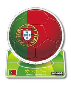 サッカーボールステッカー ポルトガル PORTUGAL NF009 スポーツステッカー ワールドカップ