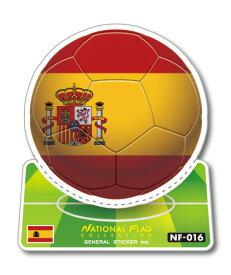 サッカーボールステッカー スペイン SPAIN NF016 スポーツステッカー ワールドカップ