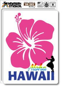 ハワイアンステッカー HAWAIIAN STICKER 07 SK292 ハワイ ステッカー グッズ 雑貨