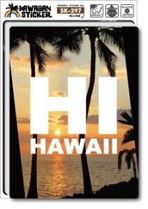 ハワイアンステッカー HAWAIIAN STICKER 12 SK297 ハワイ ステッカー グッズ 雑貨