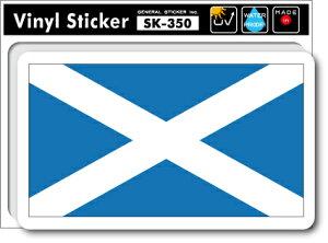 SK350 国旗ステッカー スコットランド SCOTLAND