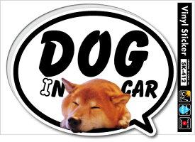 ペットステッカー ドッグインカー DOG IN CAR 18匹目 SK412 ドッグ ステッカー 犬 グッズ