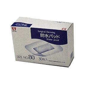 ヤマト 防水パッド No.50(5cm×7cm) 50枚(56921)