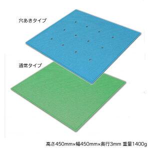 [直送品]シンエイテクノ ダイヤミニマット 45cm×50cm 多目的すべり止めマット[直送品以外と同梱不可]