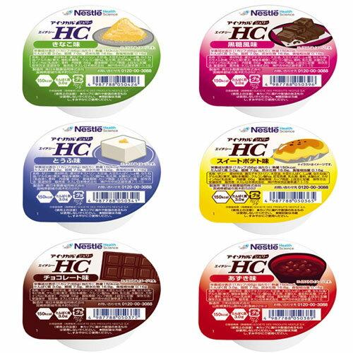 ネスレ アイソカル ジェリーHCバラエティパック6種×4パック 一度に6つの味を楽しめるとうふ味、スイートポテト味、あずき味チョコレート味、黒糖風味、きなこ味カロリーを簡単補給高カロリー 食品