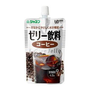 キューピー ジャネフゼリー飲料 コーヒー100ml×8袋セット介護食 水分補給
