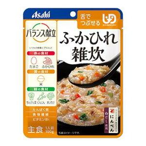 アサヒ バランス献立(元・和光堂)素材の味とだしが決め手ふかひれ雑炊フカヒレ雑炊少量100g×1袋介護食 区分3 舌でつぶせる 79kcal