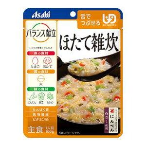 アサヒ バランス献立(元・和光堂)食事は楽しふっくら ほたて雑炊ホタテ雑炊少量100g×1袋介護食 区分3 舌でつぶせる 95kcal