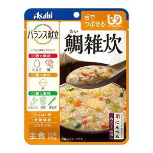 アサヒ バランス献立(元・和光堂)素材の味とだしが決め手鯛雑炊たい雑炊少量100g×1袋介護食 区分3 舌でつぶせる