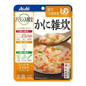 アサヒ バランス献立(元・和光堂)素材の味とだしが決め手かに雑炊蟹雑炊少量100g×1袋75kcal 介護食 区分3 舌でつぶせる