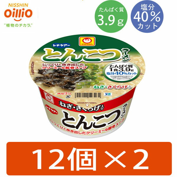 日清オイリオ レナケアー とんこつラーメン 75.1g 12個×2
