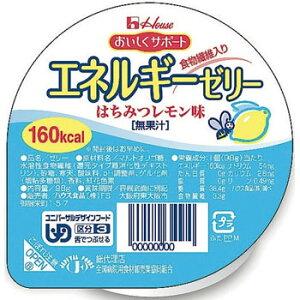 ハウス エネルギーゼリー はちみつレモン 98g 砂糖不使用 区分3
