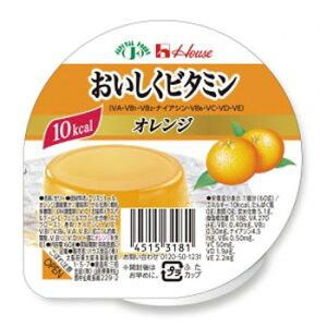 ハウス おいしくビタミン オレンジ 60g