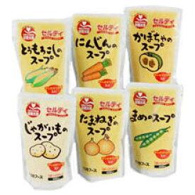 ホリカ オクノス セルティ詰め合わせ 6種×5個 栄養支援ポタージュスープ
