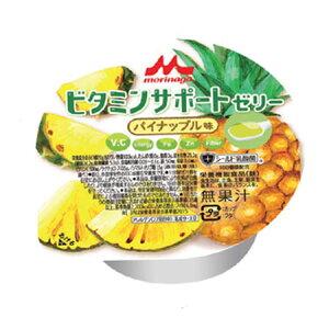 森永 クリニコビタミンサポートゼリー パイナップル味78g×24個ビタミン不足を感じるときに1個(78g)あたり 100kcal、たんぱく質0g、脂質0g鉄5.0mg、亜鉛11.0mg