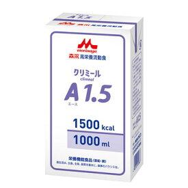 A1.5 紙パック (1000ml×6個) 熱量1500kcal 森永 クリニコ エース バニラ風味 経管栄養 流動食