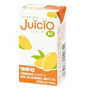 NUTRI ニュートリージューシオ ミニ マンゴー味125ml×12本【あす楽対応!】JuiciOミニ液状濃厚流動食 栄養機能食品 ビオチン 200kcal