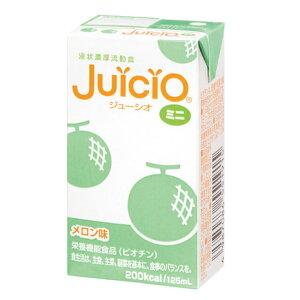 NUTRI ニュートリージューシオ ミニ メロン味125ml×12本JuiciOミニ液状濃厚流動食 栄養機能食品 ビオチン 200kcal