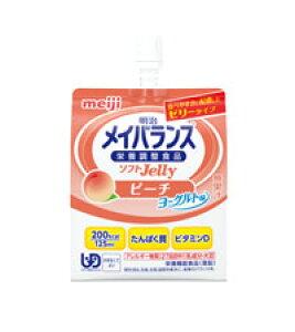 明治 メイバランスソフトJelly ピーチヨーグルト味125ml(200Kcal) 24個入ソフトゼリー濃厚流動食 栄養機能食品 亜鉛 ビタミンD
