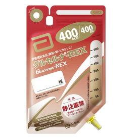 グルセルナ REX バッグ (400ml×18個) 熱量400kcal アボットジャパン 栄養機能食品 亜鉛・銅・ビタミンC 糖質制限経腸栄養製品