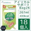 ネスレ アイソカル Bag2K400kcal/200ml18個入りバッグタイプ乳糖ゼロ、ナトリウム0.38/100kcal