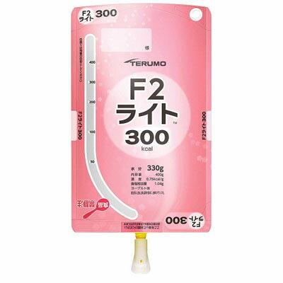 テルモ F2ライト300 (エフツー) とろみ状流動食ヨーグルト味400g(300kcal)×16個たんぱく質4.0g/100kcal 経管栄養