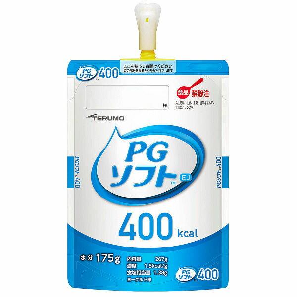 テルモ PGソフトEJ (ピージー) 半固形状流動食ヨーグルト味267g(400kcal)×18個たんぱく質4.0g/100kcal 経管栄養 ピージーソフト
