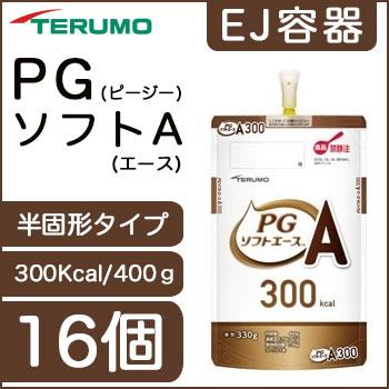 テルモ PGソフトエース (ピージー) 半固形状流動食ヨーグルト味400g(300kcal)×16個たんぱく質4.0g/100kcal 経管栄養