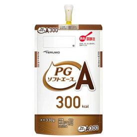 PGソフトエース 半固形状 (400g×16個) 熱量300kcal ヨーグルト味 テルモ たんぱく質4.0g/100kcal 経管栄養 ピージーソフト