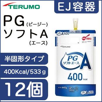 テルモ PGソフトエース (ピージー) 半固形状流動食ヨーグルト味533g(400kcal)×12個たんぱく質4.0g/100kcal 経管栄養