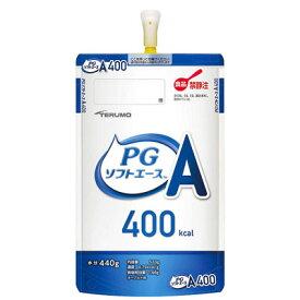 PGソフトエース 半固形状 (533g×12個) 熱量400kcal ヨーグルト味 テルモ たんぱく質4.0g/100kcal 経管栄養 ピージーソフト