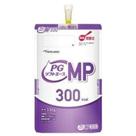 「返品不可」 PGソフトエースMP300 半固形状 (400g×16個) 熱量300kcal テルモ 経管栄養 カルニチン・EPA・DHA