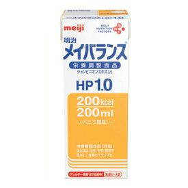 【返品不可】明治 メイバランスHP 1.0 (ハイプロテイン)紙パック200ml(200kcal)×24個経管栄養 バナナ風味