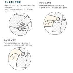 在庫限り特価介護寝巻きタッチホック(七部袖)フルオープンタイプ