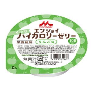 森永乳業 クリニコエンジョイ小さなハイカロリーゼリーりんご味 アップル味40g×24個セット高カロリーゼリー(100kcal)介護食栄養機能食品
