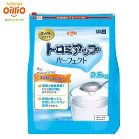 日清オイリオ トロミアップパーフェクト 2.5kg