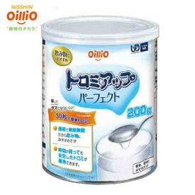 日清オイリオ トロミアップパーフェクト 200g×12缶