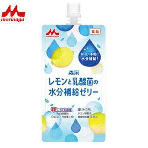 森永クリニコ レモンと乳酸菌の水分補給ゼリー (130g×6袋)×4箱