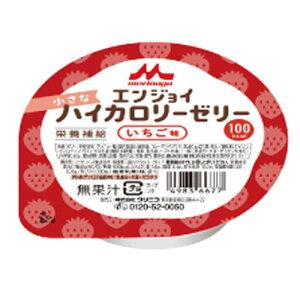 森永乳業 クリニコエンジョイ小さなハイカロリーゼリーいちご味40g×24個セット高カロリーゼリー(100kcal)介護食栄養機能食品