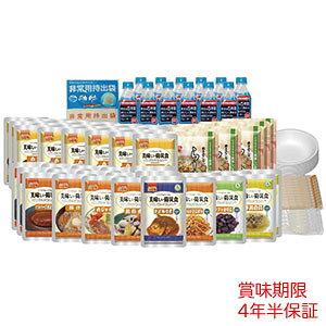 アルファフーズ 美味しい防災食ファミリーセット(保存水有)FS35(3人×3日分) 非常食 防災食 UAA食品