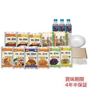アルファフーズ 美味しい防災食ファミリーセット(保存水有)BS10(1人×2日分) 非常食 防災食 UAA食品