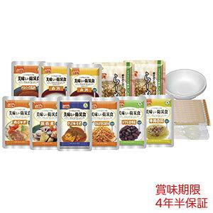 アルファフーズ 美味しい防災食スペシャルセット(保存水無し)BS9(1人×2日分) 非常食 防災食 UAA食品