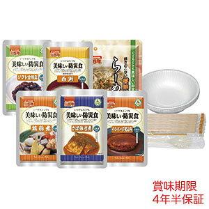 アルファフーズ 美味しい防災食アルファセット(保存水無し)BA4(1人×1日分) 非常食 防災食 UAA食品