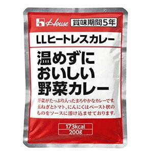 [5年保存食]ハウス LLヒートレスカレー 200g×30個 温めずに美味しい野菜カレー