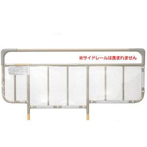 パラマウントベッド介護ベッドベッドサイドレール用クリアカバー(単品)1枚KS16T、KS17Tパラマウントベッド