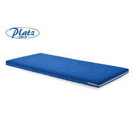 電動 介護ベッド用マット プラッツニューポイントマットレス90cm幅PKM-9080、PKM-9080Fプラッツ【代引き不可】